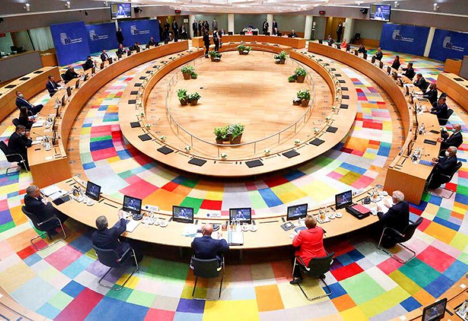Consejo Europeo-federadio
